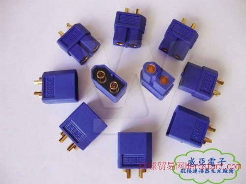 厂家生产航模连接器/蓝色XT60/大电流航空插头/TRX插头/MPX插头