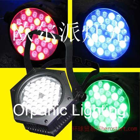 LE-F 3601 RGB36瓦三色LED万能组合防水铸铝帕56灯