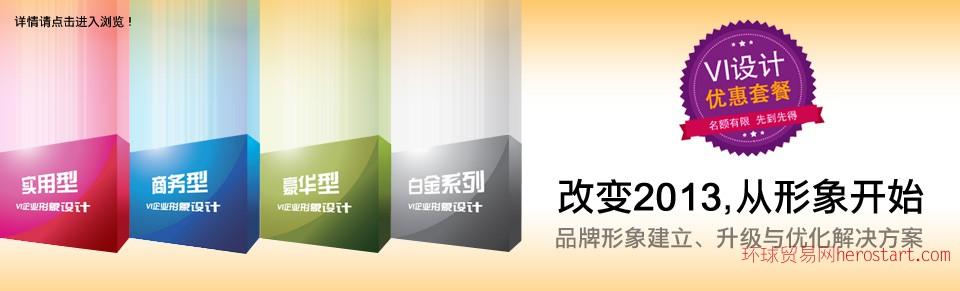 南京VI设计公司  标志设计 画册设计