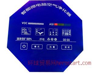 空氣凈化器LCD液晶屏LCD背光板背光源產品電器背光源