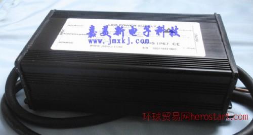 120W LED路灯用恒流源