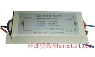 防水恒流电源 30W高功率因数LED电源