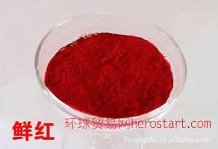 氧化铁红130产品 一等品