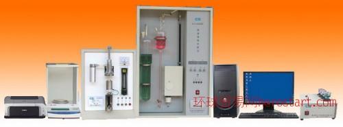 金属元素分析仪  金属分析仪   金属分析仪生产厂家