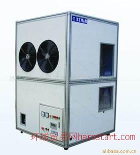 降膜式冰水机组 降膜式冰水机组