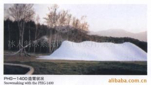 造雪机 造雪机 ICEMAN