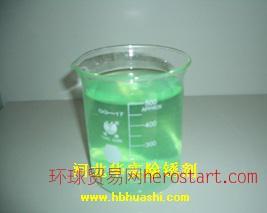 四合一磷化液