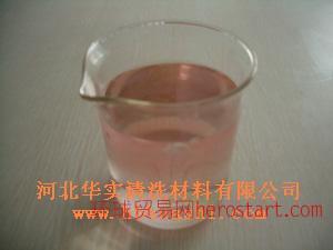 无缝钢酸洗钝化液