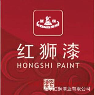 红狮油漆,防腐涂料,厂家直销,油漆批发,氟碳金属漆,工业防腐涂料