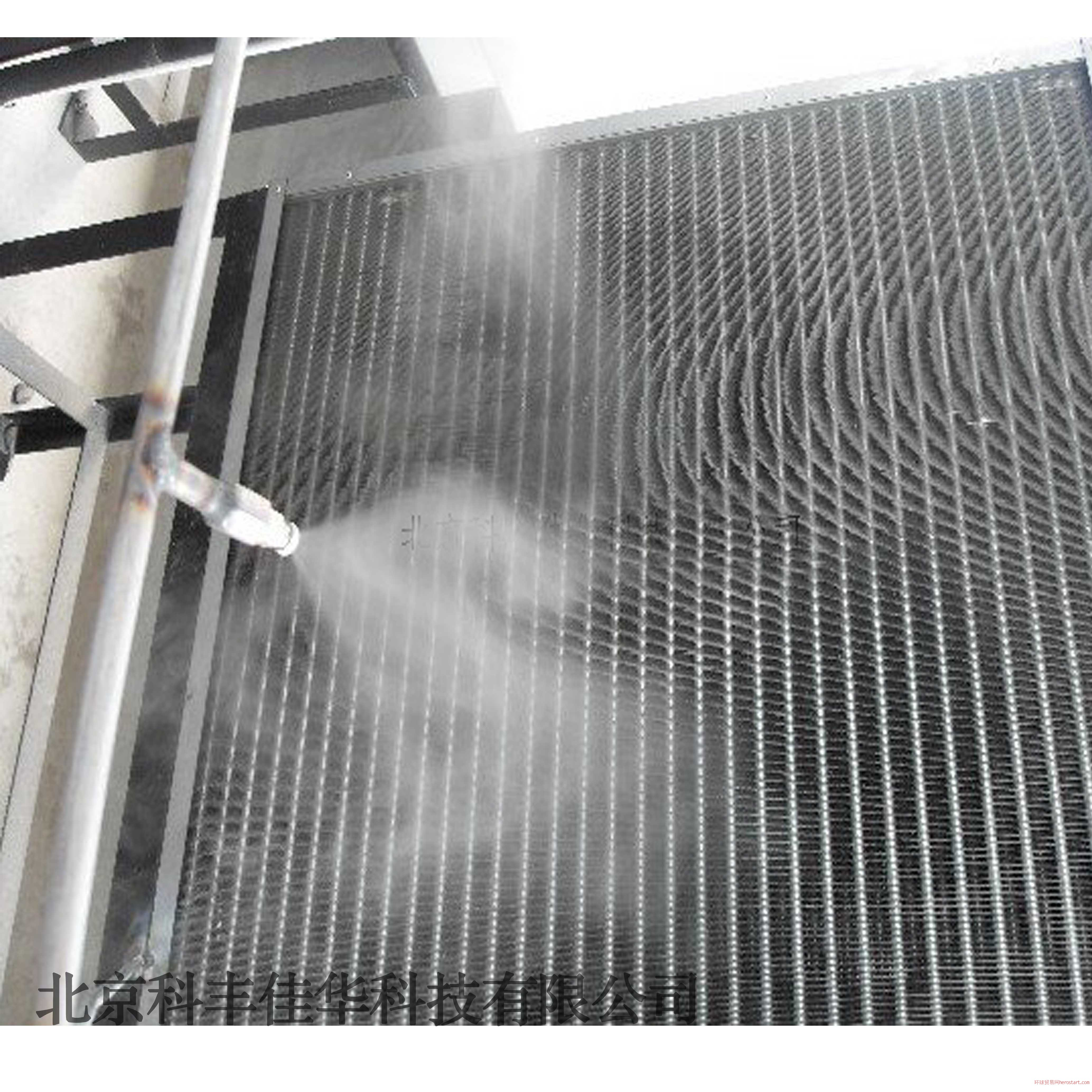 气水雾化喷嘴,可调气水雾化喷嘴,空气雾化喷嘴选科丰公司