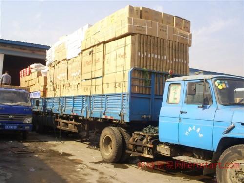 胶南黄岛物流专线至北京昆明乌鲁木齐哈尔滨西宁贵阳成都重庆货运