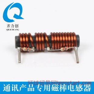 通讯产品专用磁棒电感器 功率电感(6X30 1.3X17)厂家直销品质保证