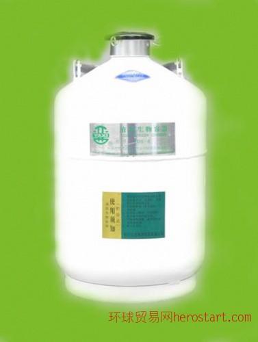 液氮罐(国产) 各种规格型号及液氮生物储存容器YDS-6