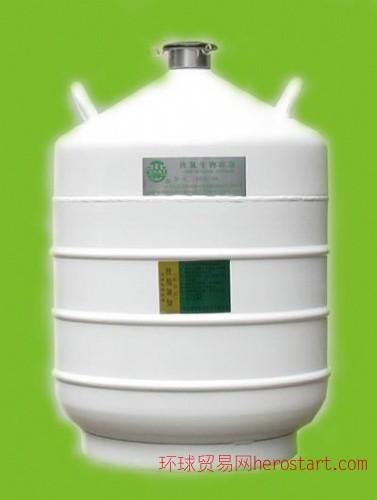 君方液氮罐全国领先优质低温产品进口液氮罐YDS-30