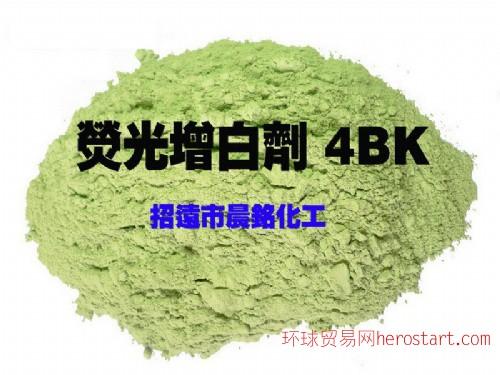荧光增白剂4BK