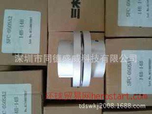 三木联轴器 SFC-040-SA2