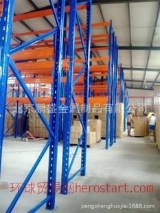重型仓储货架 立体仓储货架 承重仓库加重型横梁式货架