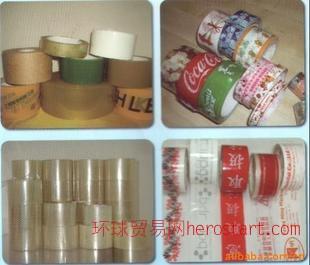 天津地区胶带经销商加工和订做