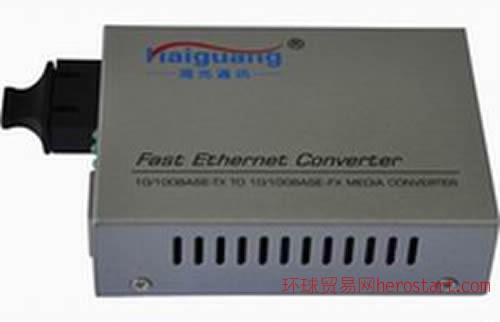 海光光纤收发器HG-1100 2KM