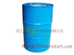 塑料增塑剂  环保透明增塑剂