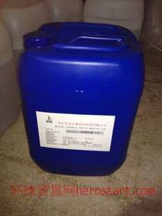纺织  杀菌剂 防霉抗菌整理剂