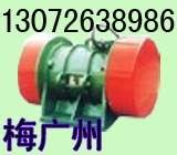 YZO卧式振动电机 YZO振动电机生产厂家 YZO振动电机现货