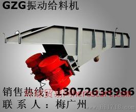 ZDS-50-6系列振动电机 宏达振动电机