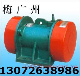 YZQ系列振动电机 宏达VB-50326-W三相异步电动机