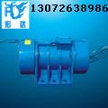 ZDJ-5.5-6振动电机 ZDJ-10-6标准振动电机 宏