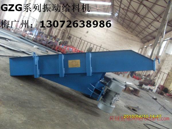 宏达专业生产 电磁仓壁振动器 国标产品