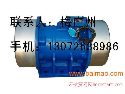 VB振动电机 VB50326-W振动电机 VB-314-W振动电机生产厂家