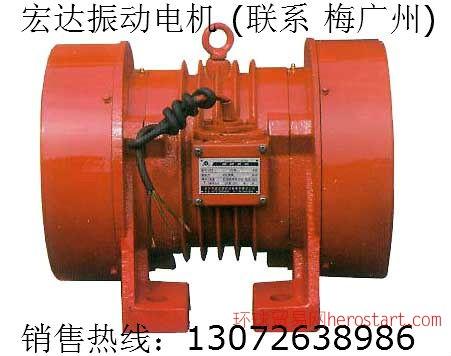 宏达 JZO-75-6振动电机 JZO-50-6 3.7KW