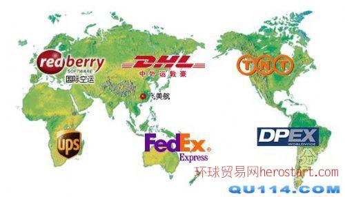 武汉国际快递食品药品、文件包裹二折起