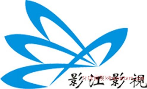 南京摄影摄像,南京微电影MV拍摄制作,南京年会、会议、活动拍摄