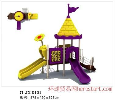 幼儿园用豪华塑料小博士组合滑梯
