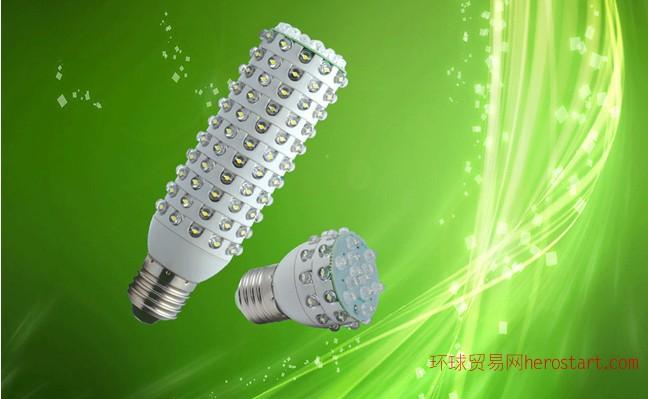 LED玉米灯 LED照明品牌 LED路灯灯具