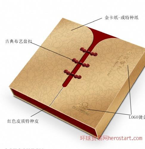 酒店月饼包装,月饼包装,贵阳酒店月饼包装,包装盒