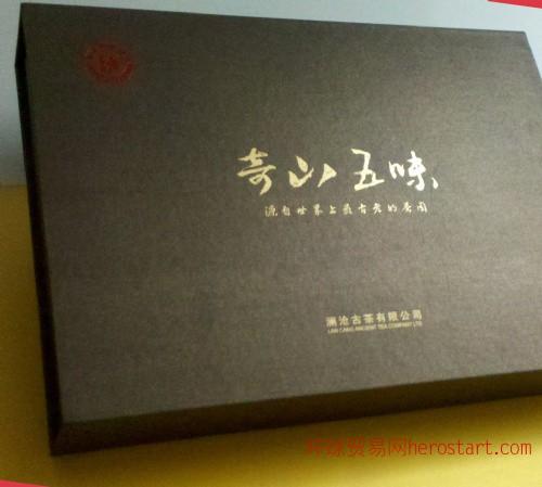 广州茶叶包装盒,茶叶包装盒厂家,广州包装盒厂家,包装盒印刷