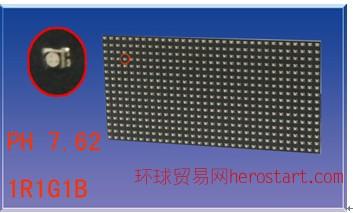 F5室内模块三合一全彩显示屏模组