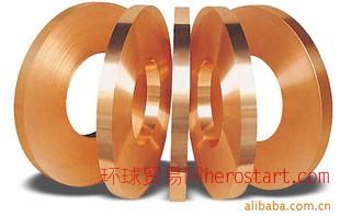 铜及铜合金钝化剂,防锈剂