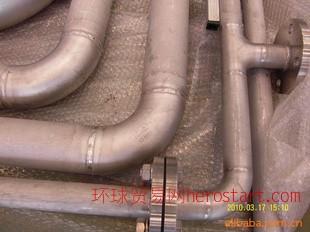 速效不锈钢表面焊接物清洗剂