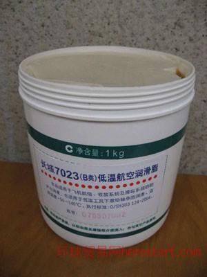 7023B号低温润滑脂