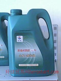 4502合成空压机油