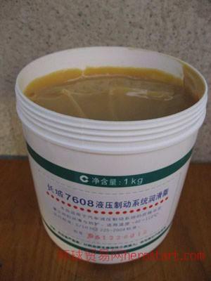 7608液压制动系统密封脂