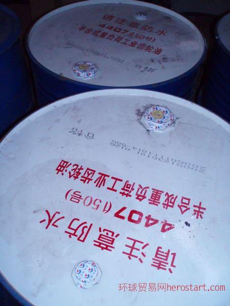合成乳化油型号:PLA-4119M