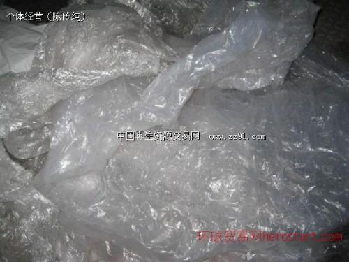 苏州PE缠绕膜回收 苏州新区PE缠绕膜回收 昆山PE缠绕膜回收