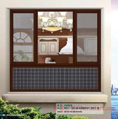 景尚新兴115复合窗/太阳能发电(热水)窗