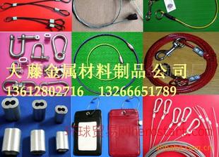 不锈钢链条、深圳不锈钢丝绳、大藤金属材料经营部