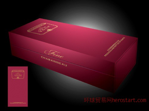 郑州长涛印务(包装盒)