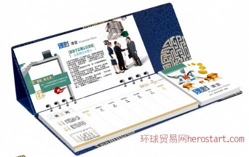 郑州长涛印务(台历)